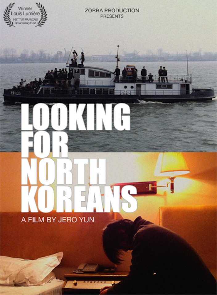 Looking for North Koreans, Jéro Yun, France, 2012, 61'